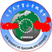 GENERAL CHAMBER OF COMMERCE OF CHINESE ENTERPRISES IN TURKEY